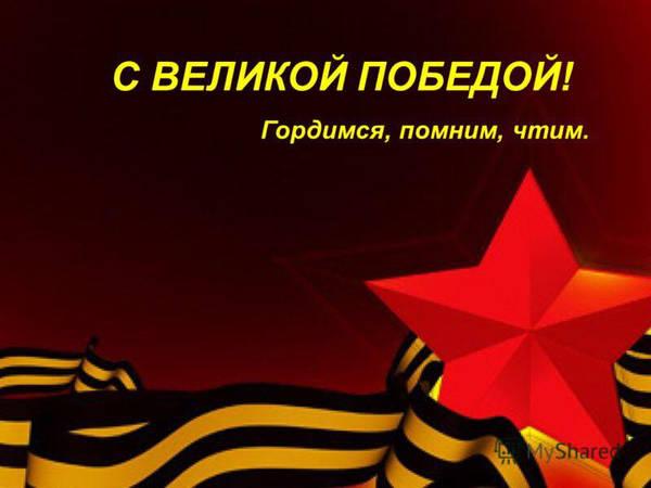 http://s3.uploads.ru/t/0yJSu.jpg