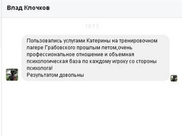 http://s3.uploads.ru/t/10ai7.jpg