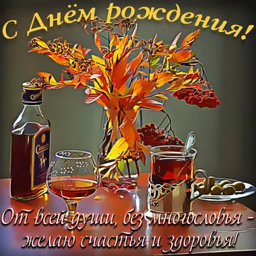 http://s3.uploads.ru/t/10ilx.jpg