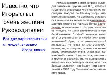 http://s3.uploads.ru/t/15cWr.jpg