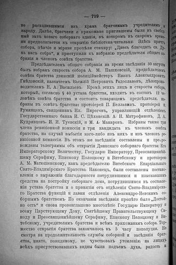 http://s3.uploads.ru/t/18PWl.jpg