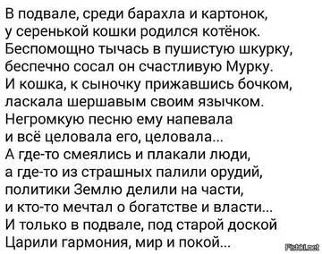 http://s3.uploads.ru/t/18dMU.jpg