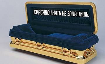 http://s3.uploads.ru/t/18kIg.jpg