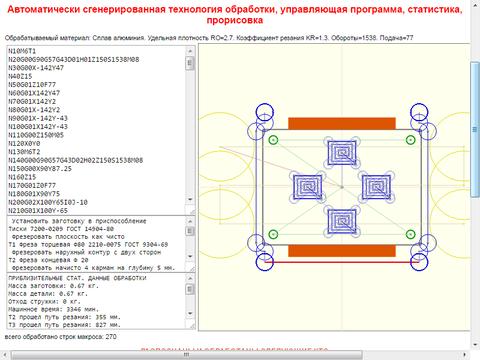 http://s3.uploads.ru/t/19FXp.png