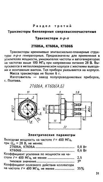 http://s3.uploads.ru/t/1A9Ph.jpg