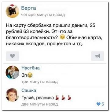 http://s3.uploads.ru/t/1B0Vt.jpg