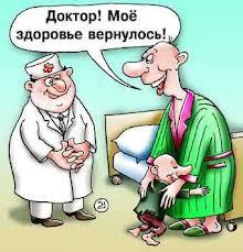 http://s3.uploads.ru/t/1DIEt.jpg