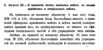 http://s3.uploads.ru/t/1Ezuv.jpg