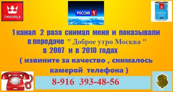 http://s3.uploads.ru/t/1FnfY.jpg