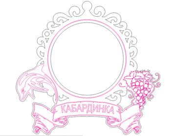 http://s3.uploads.ru/t/1HOe3.png