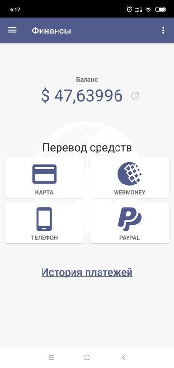 http://s3.uploads.ru/t/1O8WP.png