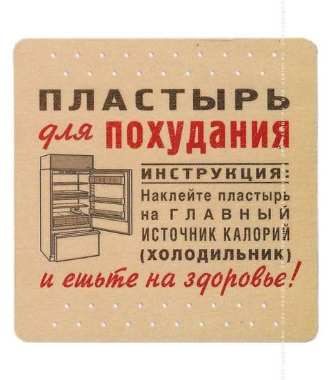 http://s3.uploads.ru/t/1RxlO.jpg