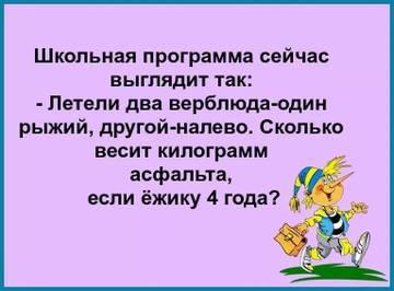 http://s3.uploads.ru/t/1SUGh.jpg
