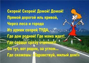 http://s3.uploads.ru/t/1XRpl.jpg