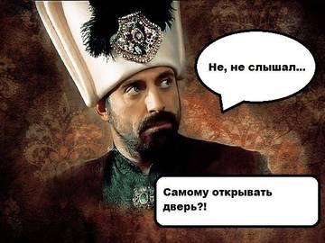 http://s3.uploads.ru/t/1XTjz.jpg