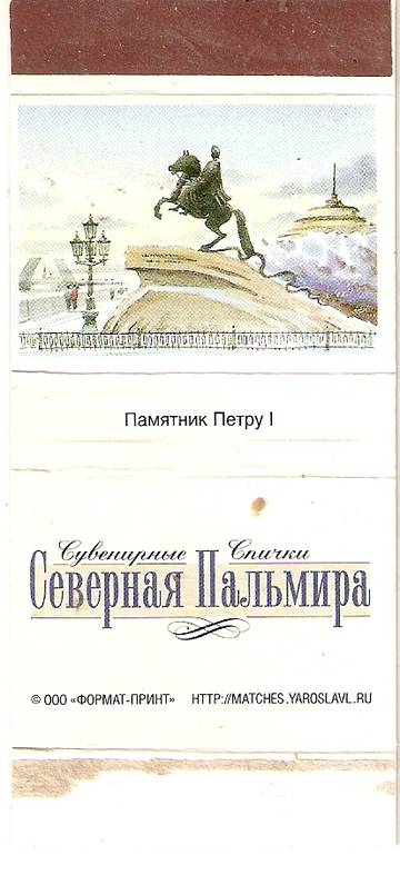 http://s3.uploads.ru/t/1ZIJq.jpg