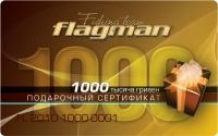 http://s3.uploads.ru/t/1eRxP.jpg