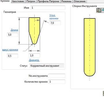http://s3.uploads.ru/t/1hZVa.jpg