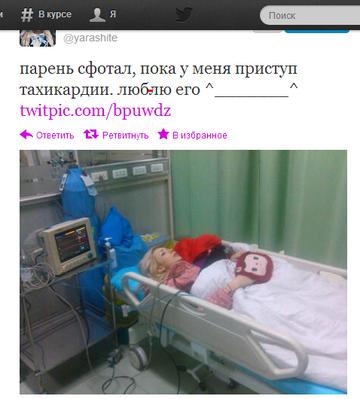 http://s3.uploads.ru/t/1lhTO.png
