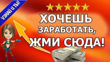 http://s3.uploads.ru/t/1m2nv.jpg