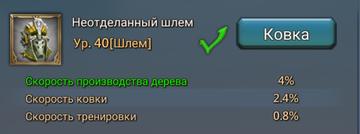 http://s3.uploads.ru/t/1rkfL.png