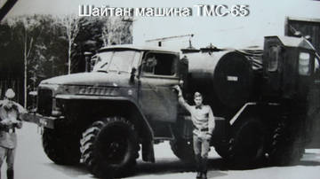 http://s3.uploads.ru/t/1sLfd.jpg