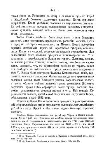 http://s3.uploads.ru/t/1yNfd.jpg