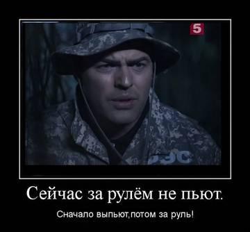 http://s3.uploads.ru/t/1zJLi.jpg