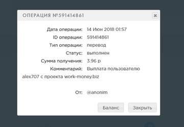 http://s3.uploads.ru/t/21HiS.jpg