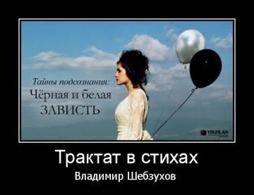 http://s3.uploads.ru/t/26GbX.jpg
