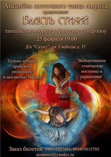 http://s3.uploads.ru/t/27Asb.jpg