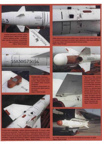 Х-25М - управляемая ракета (семейство ракет) 27eDl