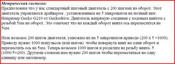 http://s3.uploads.ru/t/27vBI.png