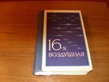 http://s3.uploads.ru/t/2935c.jpg