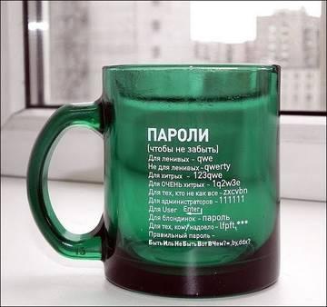 http://s3.uploads.ru/t/2AXnW.jpg