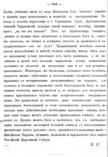 http://s3.uploads.ru/t/2BOnh.jpg