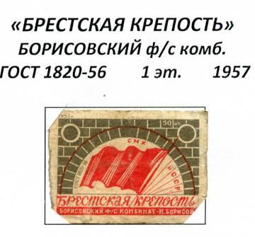 http://s3.uploads.ru/t/2D8Si.jpg