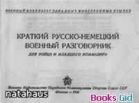 http://s3.uploads.ru/t/2D9bw.jpg
