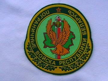 http://s3.uploads.ru/t/2EOiU.jpg