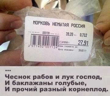 http://s3.uploads.ru/t/2EgwI.jpg