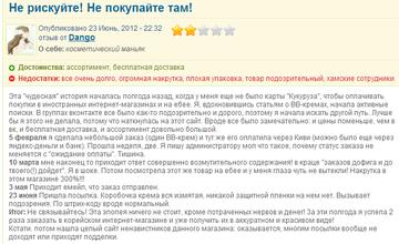 http://s3.uploads.ru/t/2FOmu.png