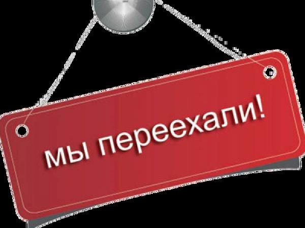 http://s3.uploads.ru/t/2GDnK.png