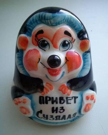 http://s3.uploads.ru/t/2GZNM.jpg