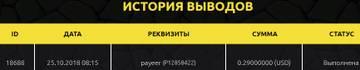 http://s3.uploads.ru/t/2IHYu.jpg