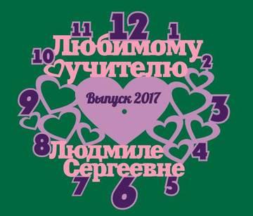 http://s3.uploads.ru/t/2KMT8.jpg