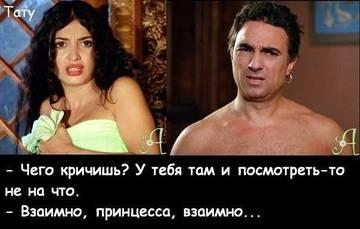 http://s3.uploads.ru/t/2KVsA.jpg