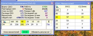 http://s3.uploads.ru/t/2MO41.png