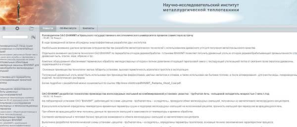 http://s3.uploads.ru/t/2Od7o.jpg