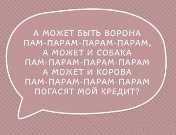 http://s3.uploads.ru/t/2RzwB.jpg