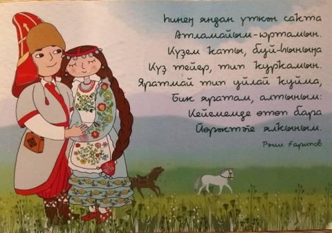 http://s3.uploads.ru/t/2SpXy.jpg